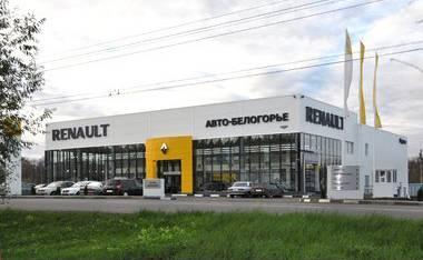 Авто-Белогорье