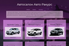 Отзывы об автосалонах рено в москве ваз 21214 автосалон москва